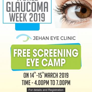 Free Eye Screening Camp -Jehan Eye Clinic
