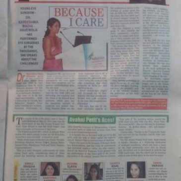 Featured in Jame Jamshed Newspaper