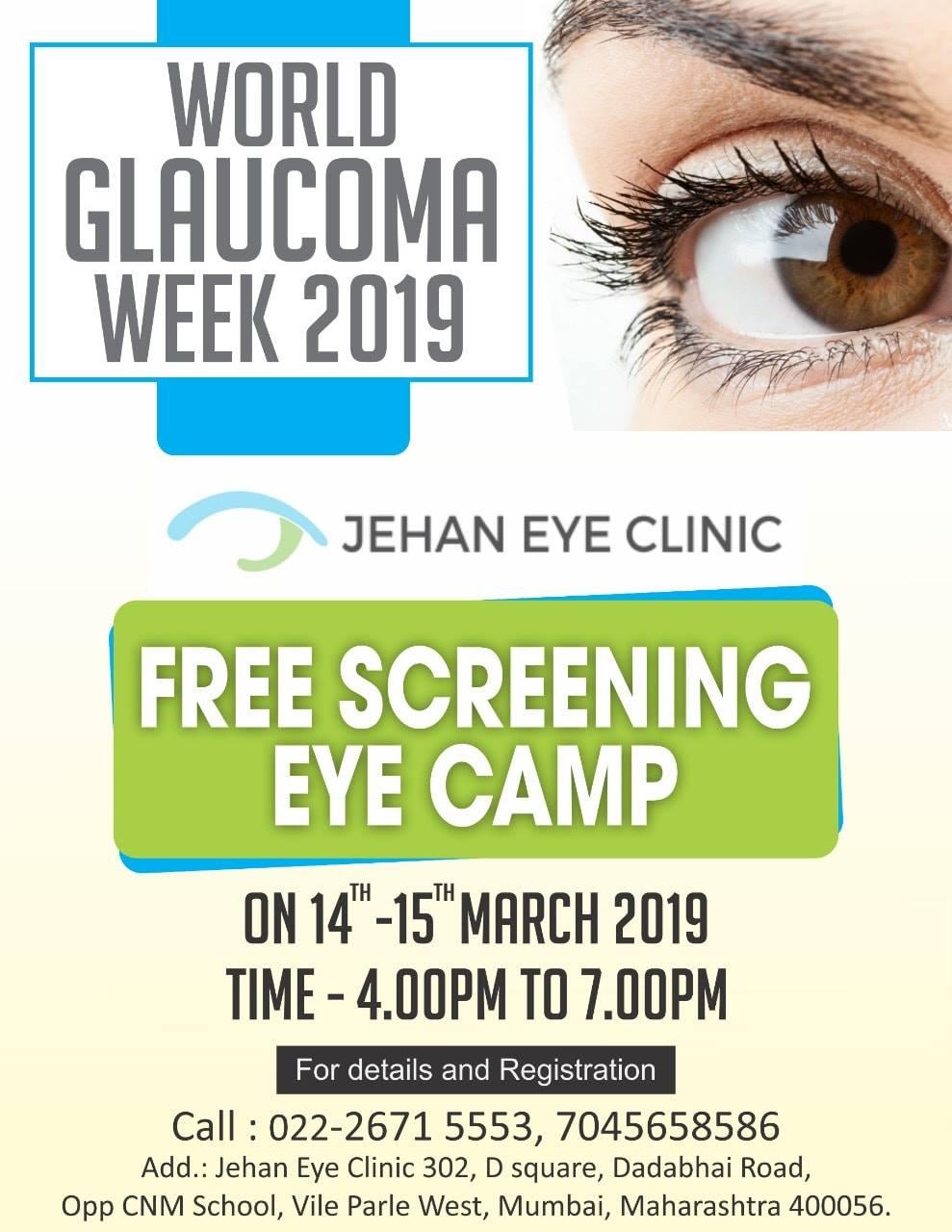 free-eye-screening-camp-jehan-eye-clinic